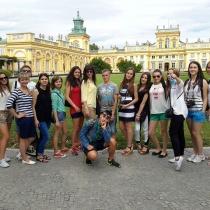 Summer Camp при Университете SWPS, Варшава